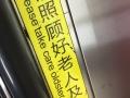 Beijing Subway Escalator