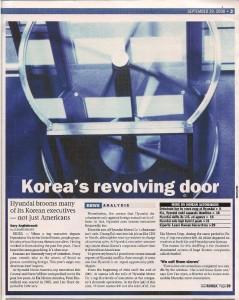 Hyundais Revolving Door
